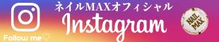 NailMAX instagram